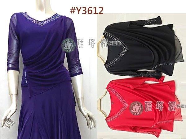 @~薩瓦拉:多色_M/L/XL_Y3612_V領前燙銀點前垂領側抓皺網紗七分袖上衣