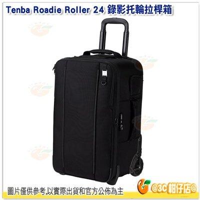 Tenba Roadie Roller...