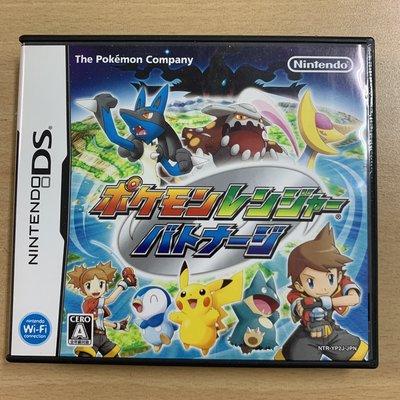 【飛力屋】日版 任天堂 NDS 精靈寶可夢 神奇寶貝 保育家 風湧篇 日規 純日版 3DS主機可以玩