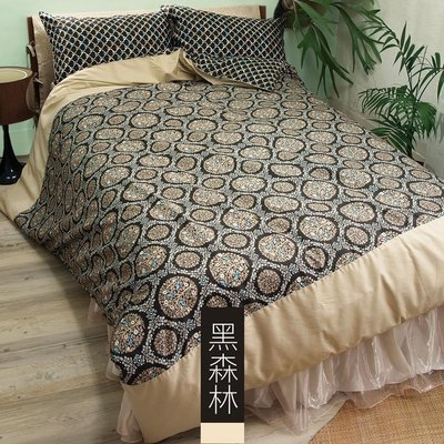 《40支紗》雙人床包/被套/枕套/4件式【黑森林】森林系列 100%精梳棉-麗塔寢飾-