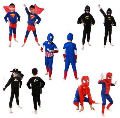 免運 親子同樂 超人 蜘蛛人 蝙蝠俠 美國隊長(多件組) 萬聖節服裝 聖誕節 派對舞會 兒童變裝【W22001】
