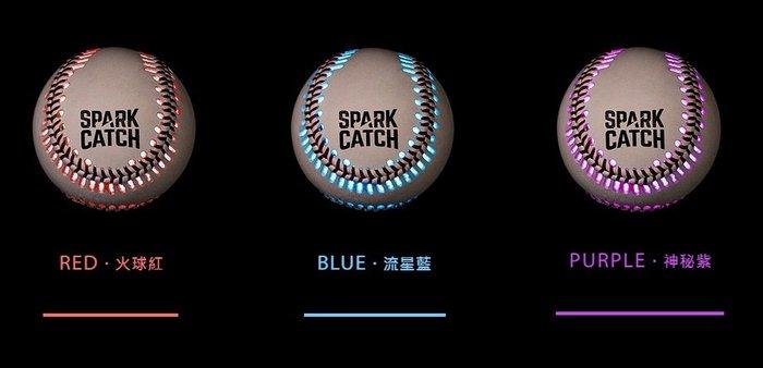 【綠色大地】SPARK CATCH 夜光棒球 棒球 縫線棒球 LED 發光棒球 catch ball SSK ZETT