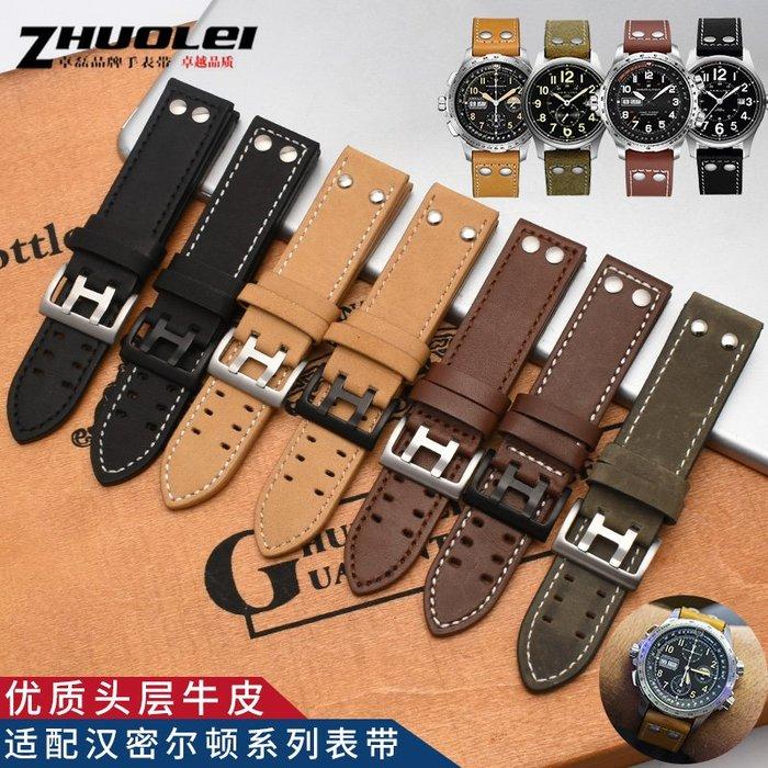 漢密爾頓真皮表帶 代漢米爾頓H70595593 H70655733卡其爵士22mm錶帶 手錶帶 台北百貨