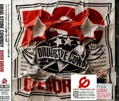 K - drug store cowboy - OVER DRIVE - 日版 CD+DVD - NEW