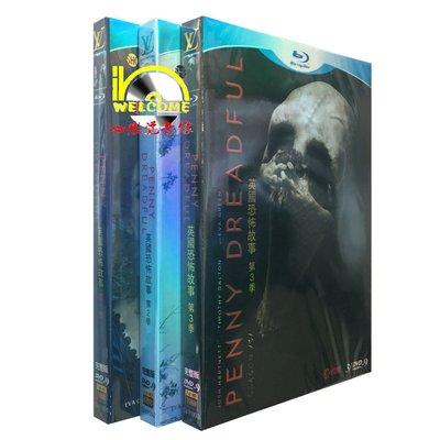 【優品音像】 美劇高清DVD Penny Dreadful 英國恐怖故事/低俗怪談1-3季 完整版DVD 精美盒裝