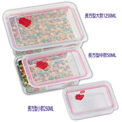 【牛頭牌】小牛長方型-中款耐熱玻璃保鮮盒550ML/耐熱便當盒/儲放盒(單入)
