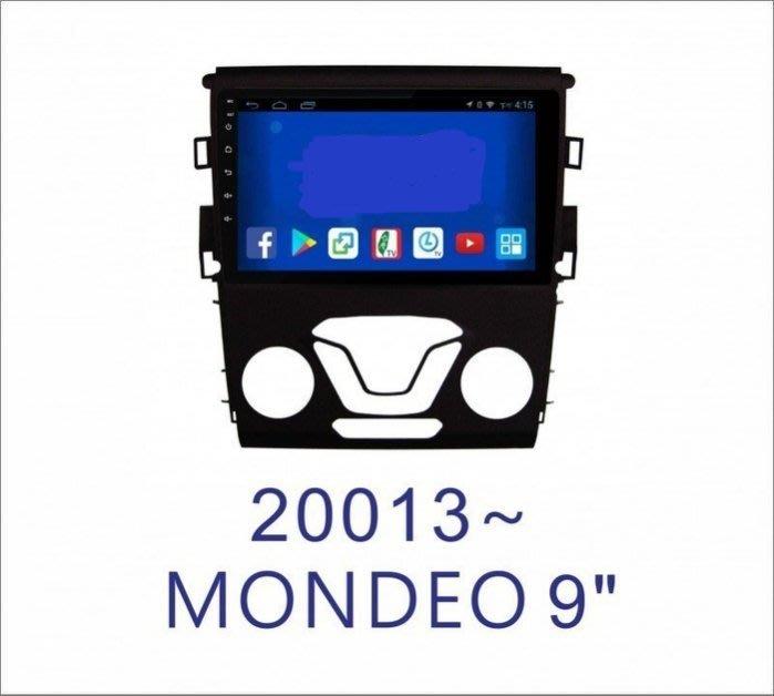 大新竹汽車影音 FORD2013~MONDEO專用安卓機 9吋螢幕 台灣設計組裝 系統穩定順暢 多功能多媒體