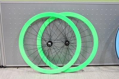 全新台灣精品 700C Fixed Gear 單速車 40mm 鋁合金版輪 螢光綠