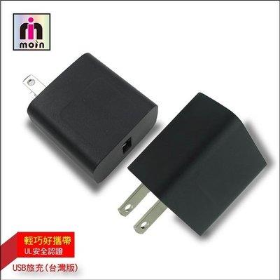 【小樺資訊】台灣認證 2A 充電器(保證好用) 旅充組 旅充 Samsung GALAXY S3 S4 i9500