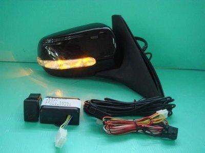 ☆小傑車燈家族☆全新tierra ls rs xt 323 protage activa isamu 電折LED後視鏡一組4500元(含開關線組)