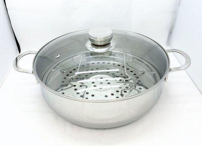 不鏽鋼 蒸魚/打邊爐鍋