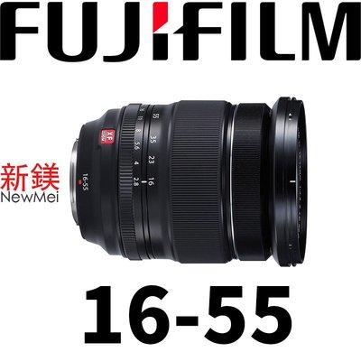 【新鎂】富士 Fujifilm 平輸 XF 16-55mm F2.8 R LM WR鏡頭