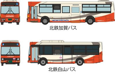 [玩具共和國] TOMYTEC 317333 北鉄グループ統合記念 北鉄加賀バス・北鉄白山バス2台セット