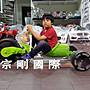 兒童車專用甩尾車