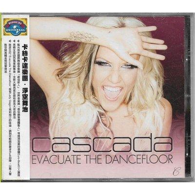 【全新未拆,殼裂】Cascada 卡絲卡達樂團:Evacuate The Dancefloor 淨空舞池《環球原裝進口》