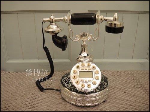 高雄.黛博拉家飾精品.現代黑白色復古電話古董電話仿古電話銀邊貝殼造型電話來電顯示家用電話有線電話居家佈置新居送禮