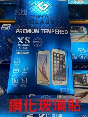 【原石數位】華碩 ASUS Zenfone 5 Zenfone5 /A500CG【鐵人三代】疏水疏油 9H鋼化玻璃保護貼