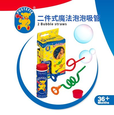 ☆天才老爸☆→【德國 Pustefix...