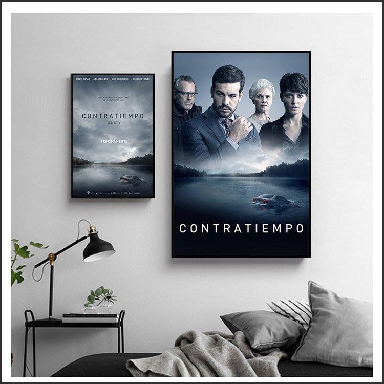 日本製畫布 電影海報 佈局 Contratiempo 掛畫 嵌框畫 @Movie PoP 賣場多款海報#