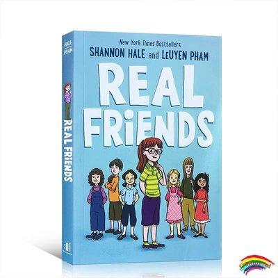 Real Friends 真正的朋友/友誼 全彩漫畫橋梁章節書 英文原版 公主奇緣紐伯瑞獎作家 Shannon Hale 兒童課外英語閱讀 寒暑假讀物
