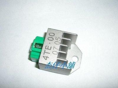 【杰仔小舖】SV MAX/車玩/SF/RS/風光/CUXI/RSZ/RS100高品質整流器/穩壓器,限量特價中!