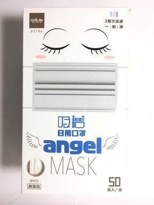 生活大師 B3706 純潔白 中國製 吸護 日用口罩 成人用 (50枚)