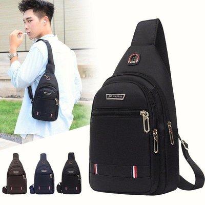 【 伙拼超低價 $139 】 JingPin單肩包 側背包 胸包 後背包 充電包 電腦包 騎行背包