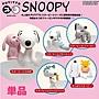 ◇FollowV◇日本玩具《現貨》Snoopy史努比 ...