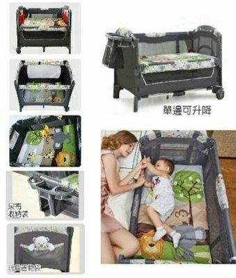 [如意] 免運Mother's Love CL69 側邊升降雙層遊戲床(嬰兒床) 附高蚊帳/置物袋