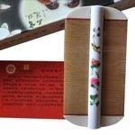 18【梳篦-和合篦(禮盒)-11*5.5cm-1款/組】特色工藝禮品超密齒生日祝福禮物(含禮盒不含木架)-30011