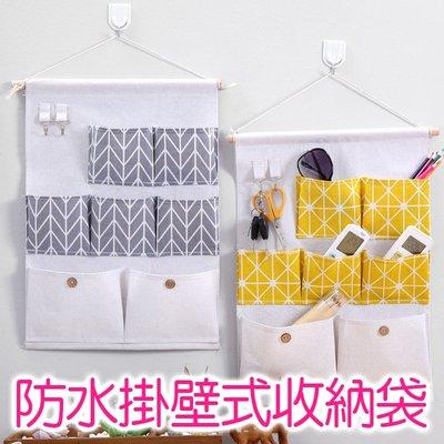【促銷】防水七兜掛壁式收納置物袋 簡約 棉麻 布藝 可掛式 居家 浴室 分隔 隔層 收納袋 多功能