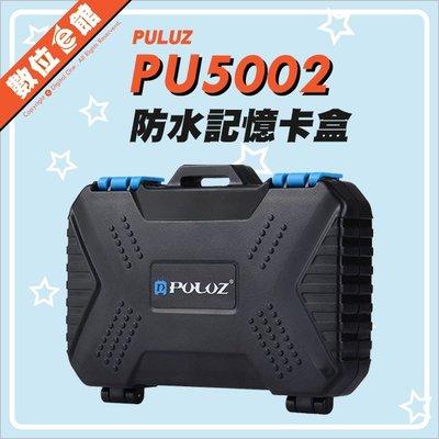 記憶卡收納盒 數位e館 PULUZ 胖牛 PU5002 XQD CF SD SIM TF 硬殼包 防水 防塵 防摔