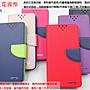 現貨🏆玖GT LG G6 H870M MIT雙色系列紋路側...