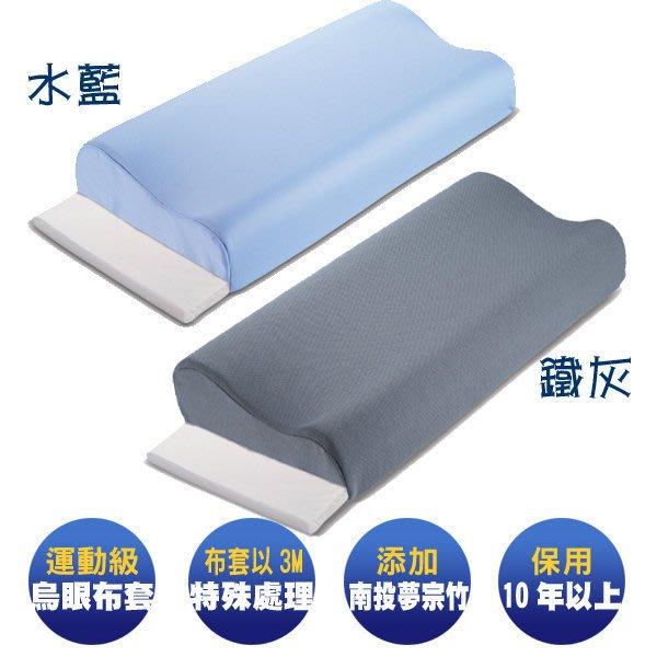 雙色可選台灣精製-特價390~56公分可調式【lisan】人體工學貴族備長炭記憶枕/安眠枕/惰性枕
