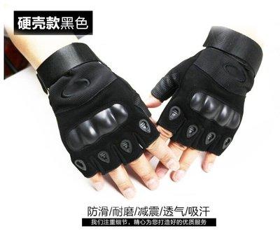 軍迷半指手套 男士特種兵健身戶外戰術黑鷹 女騎行防曬手套CLZJ2089
