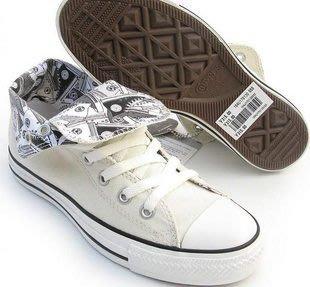 <鞋星族> converse  all  star反折款/黑白.粉紅.米白黑/清倉特賣.買一送一