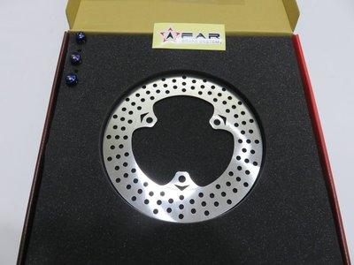 FAR SA 不銹鋼 後碟盤 碟盤 固定碟 200 220 mm 五代勁戰  四代勁戰 勁戰四代 BWSR BWS R