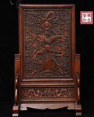 ㊣姥姥的寶藏㊣浙江老字號拍賣行 回流舊藏 花梨木雕 《祥龍圖案屏風》