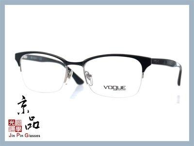 【VOGUE】VO 3825 黑色框 光學眼鏡 公司貨 JPG 京品眼鏡