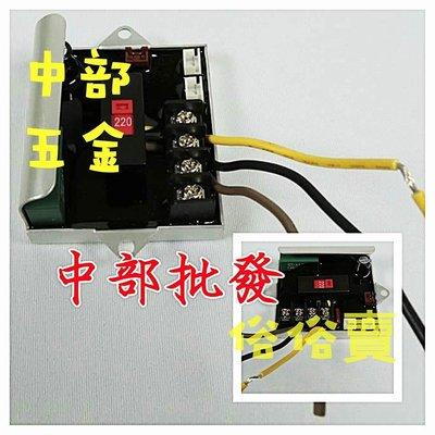 『中部批發』延緩3秒裝置KQ200. KQ400.KQ200N.KQ400N電子式加壓機馬達 木川專用電子板 專用電路板