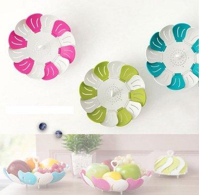 創意可折疊式伸縮水果盤 孔雀開屏水果盤 創意廚房 可折疊水果盤 瀝水架