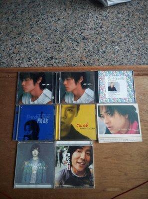 早期知名影視歌星周杰倫,張雨生,陶吉,陳曉東,任賢齊的CD八盒一組,非常希少