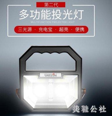 LED充電投光應急燈超亮照明戶外露野營便攜式強光家用帳篷 st3403