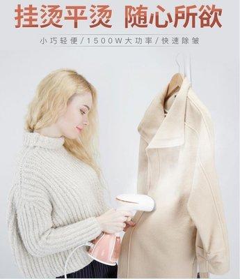 『格倫雅品』小米生活燙衣服掛燙機家用蒸汽熨鬥小型迷妳手持掛式熨衣服熨燙機