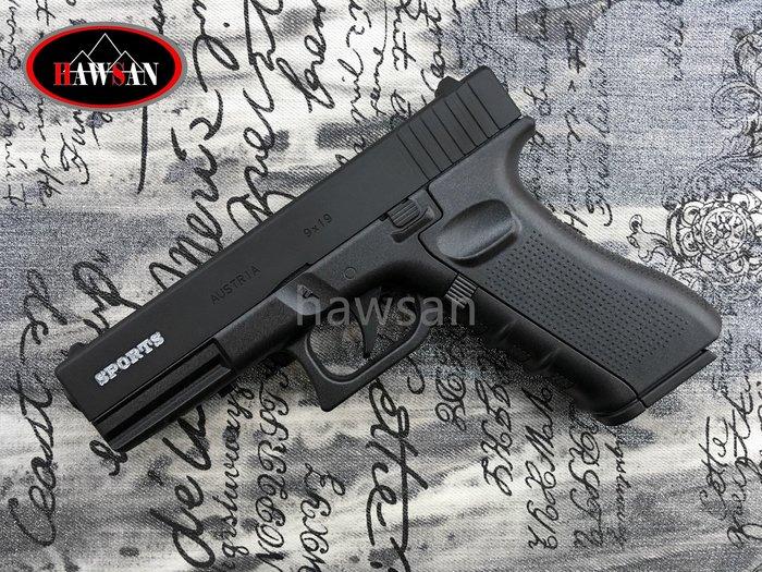 [極光小舖] 華山玩具 FS-1501 GLOCK-17/G17 6mm 全金屬 CO2直壓槍 + CO2( 10支)