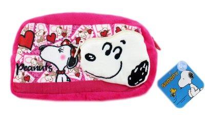 【卡漫迷】 Snoopy 粉 絨毛 化妝包 ㊣版 筆袋 萬用包 收納袋  史努比 史奴比 小 拉鍊包 糊塗塔克 貝兒