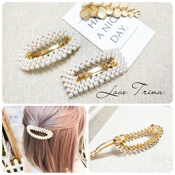 【Love Trina】9110-0136 鏤空橢圓/長方型珍珠自動夾。髮夾 -(2款)~