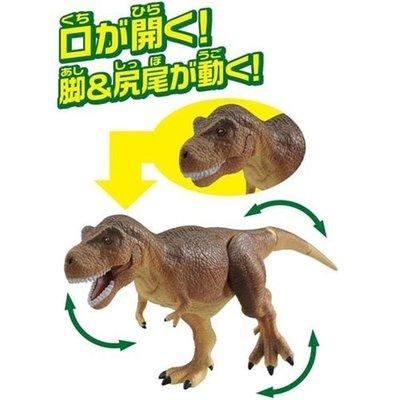 【阿LIN】49626A AL01 暴龍 TAKARA TOMY TOMICA AN49626  恐龍 ST安全玩具