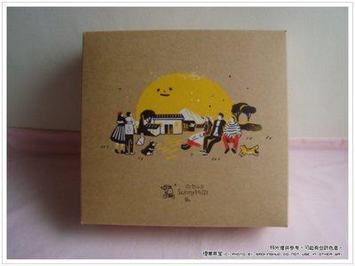 《煙薰草堂》微熱山丘 中秋禮盒 紙盒 空盒 ~ 2020 二手