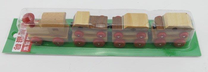 【阿LIN】8306AA 磁性拖拉合材火車 組合積木小火車 木製火車 正負及磁性火車 台灣製造